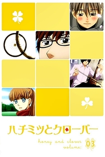 Honey & Clover (1ª Temporada) - Poster / Capa / Cartaz - Oficial 14