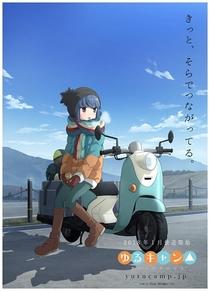 Yuru Camp△ (1ª Temporada) - Poster / Capa / Cartaz - Oficial 7