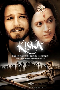 Kisna: The Warrior Poet - Poster / Capa / Cartaz - Oficial 6