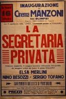 La Segretaria Privata (La segretaria privata)
