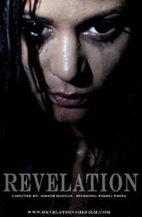 Revelation  - Poster / Capa / Cartaz - Oficial 1
