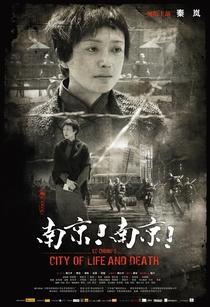 O Massacre de Nanquim - Poster / Capa / Cartaz - Oficial 12