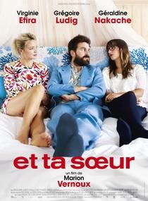 Et Ta Soeur - Poster / Capa / Cartaz - Oficial 1