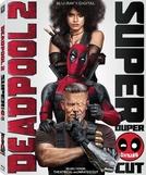 Deadpool 2 : Super Duper Cut Unrated (Deadpool 2 : Super Duper Cut Unrated)