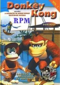 Donkey Kong Country (1ª Temporada) - Poster / Capa / Cartaz - Oficial 1