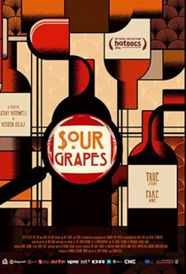 Sour Grapes - Poster / Capa / Cartaz - Oficial 2