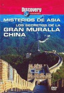 Os Grandes Tesouros da Arqueologia - Os Segredos da Grande Muralha da China - Poster / Capa / Cartaz - Oficial 7