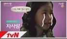 이레 ′나도 아빠 갖고 싶어!′_사랑 캐릭터 슈퍼대디열 1화 예고