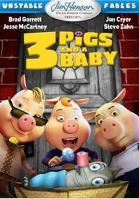Três porquinhos e um bebê - Poster / Capa / Cartaz - Oficial 4