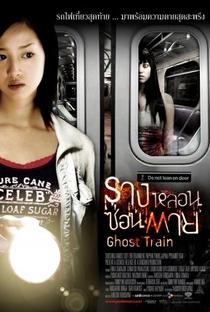 Ghost Train - Poster / Capa / Cartaz - Oficial 1