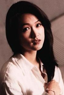 Eileen Tung - Poster / Capa / Cartaz - Oficial 1