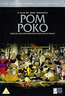 PomPoko: A Grande Batalha dos Guaxinins - Poster / Capa / Cartaz - Oficial 12