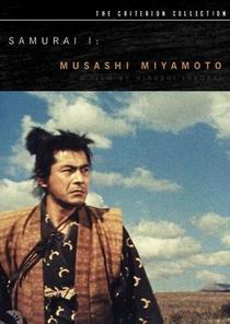 Samurai - O Guerreiro Dominante - Poster / Capa / Cartaz - Oficial 1
