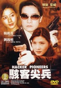Hacker Pioneers  - Poster / Capa / Cartaz - Oficial 1
