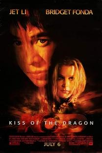 O Beijo do Dragão - Poster / Capa / Cartaz - Oficial 3