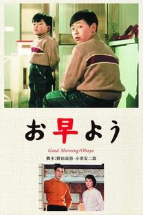 Bom Dia - Poster / Capa / Cartaz - Oficial 8