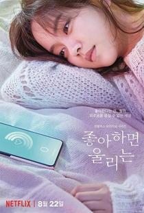Love Alarm (1ª Temporada) - Poster / Capa / Cartaz - Oficial 5