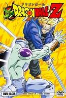 Dragon Ball Z (4ª Temporada) (ドラゴンボールZ シーズン4)