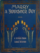 The Yiddisher Boy (The Yiddisher Boy)