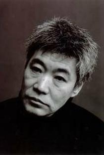 Akira Emoto - Poster / Capa / Cartaz - Oficial 1