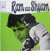 Ram Aur Shyam - Poster / Capa / Cartaz - Oficial 1
