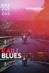 Kaili Blues - Poster / Capa / Cartaz - Oficial 3