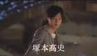 [TR] The Longest Night in Shanghai Trailer Japanese