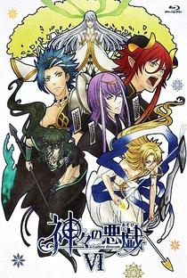 Kamigami no Asobi - Poster / Capa / Cartaz - Oficial 9