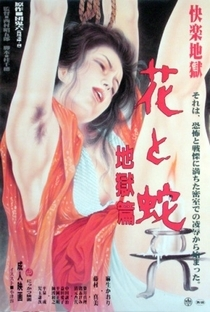 Flower and Snake 2: Sketch of Hell - Poster / Capa / Cartaz - Oficial 1