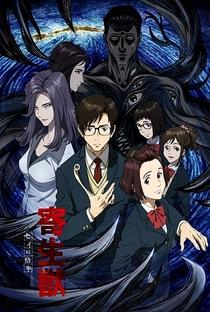 Kiseijuu: Sei no Kakuritsu - Poster / Capa / Cartaz - Oficial 1