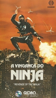 A Vingança do Ninja - Poster / Capa / Cartaz - Oficial 2