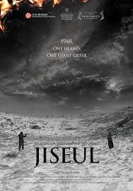 Jiseul - Poster / Capa / Cartaz - Oficial 1