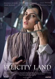 Felicity Land - Poster / Capa / Cartaz - Oficial 1