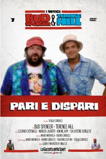 Par ou Ímpar - Poster / Capa / Cartaz - Oficial 4