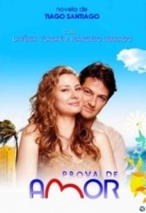 Prova de Amor - Poster / Capa / Cartaz - Oficial 1