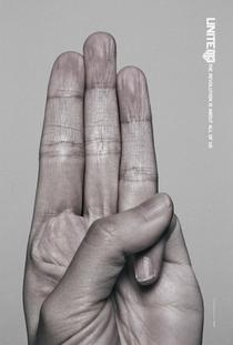 Jogos Vorazes: A Esperança - O Final - Poster / Capa / Cartaz - Oficial 8