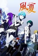 Fuuka (1º temporada)