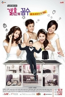 The Marriage Plot (Gyeolhonui Kkomsoo)
