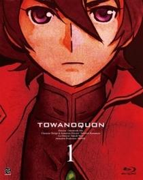 Towa no quon: Utakata no Kaben - Poster / Capa / Cartaz - Oficial 1
