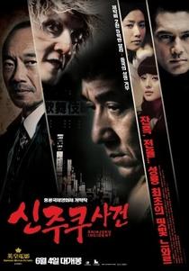 Massacre no Bairro Chinês - Poster / Capa / Cartaz - Oficial 3