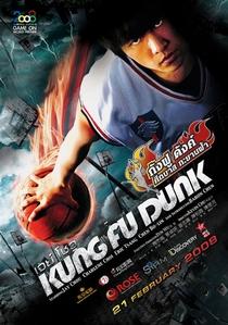 Kung Fu Dunk  - Poster / Capa / Cartaz - Oficial 2