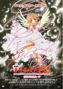 Sakura Card Captors 2: A Carta Selada - Poster / Capa / Cartaz - Oficial 7