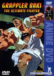 Grappler Baki Ultimate Fighter OVA - Poster / Capa / Cartaz - Oficial 1