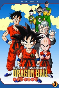Dragon Ball (3ª Temporada) - Poster / Capa / Cartaz - Oficial 3