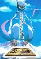 Pokémon - A Origem de Mewtwo
