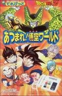 Dragon Ball Z: Reunam-se! O Mundo de Goku! (Dragon Ball Z: Reunam-se! O Mundo de Goku!)