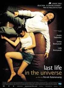 A Última Vida no Universo - Poster / Capa / Cartaz - Oficial 5