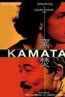 Kamataki (Kamataki)