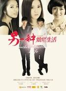 Another Brilliant Life (Ling Yi Zhong Can Lan Sheng Huo)
