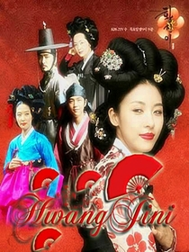 Hwang Jin Yi - Poster / Capa / Cartaz - Oficial 3